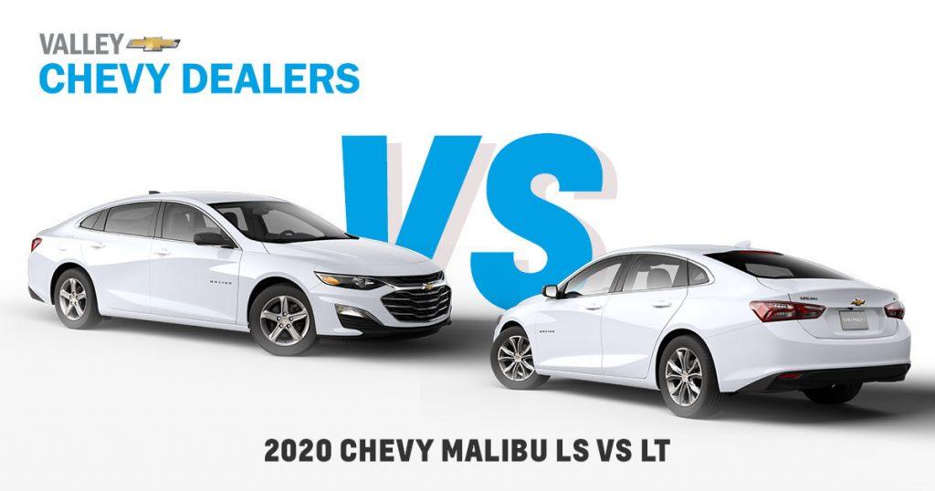 2020 Chevy Malibu LS vs LT