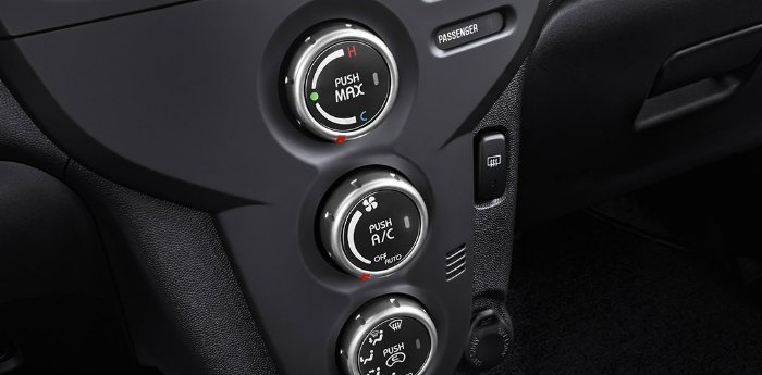 Valley Chevy - 2017 Mitsubishi i-MiEV Controls